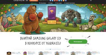 Обзор Casino X – лучшие азартные развлечения онлайн
