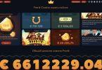 Обзор Frank Casino – автоматы и другие азартные развлечения онлайн