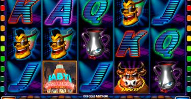 новые игровые автоматы онлайн